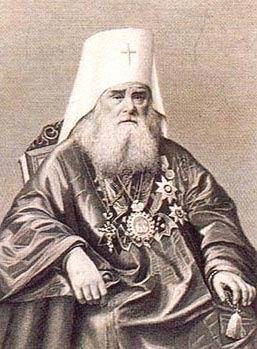 Святитель Иннокентий, митрополит Московский, просветитель Сибири и Дальнего Востока