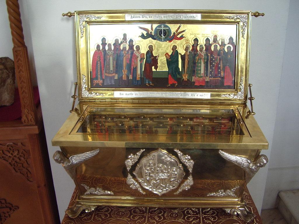 Имеется ковчежец со святынями