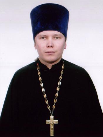 Иерей Василий Аргудаев